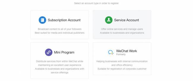 2-wechat-service-account_0.jpg