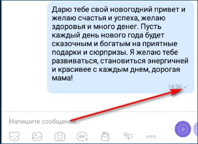 galochki-vbr3-410x297.jpg