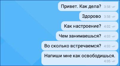 galochki-vbr5-403x222.jpg