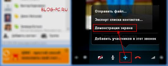 Demonstratcia-ekrana2.jpg