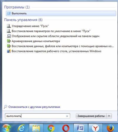 nezapuskalsja-skpvklchpk-3.jpg