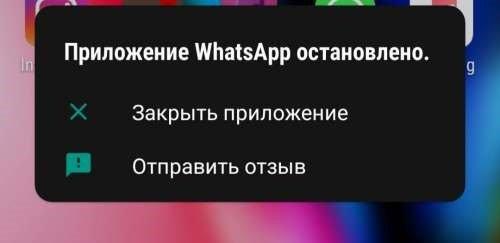 prilwapp-ostanovleno-1-500x243.jpg