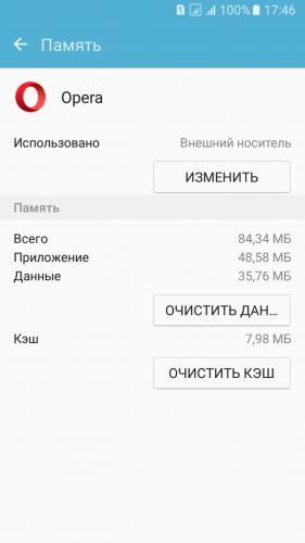 Screenshot_20161205-174614.png
