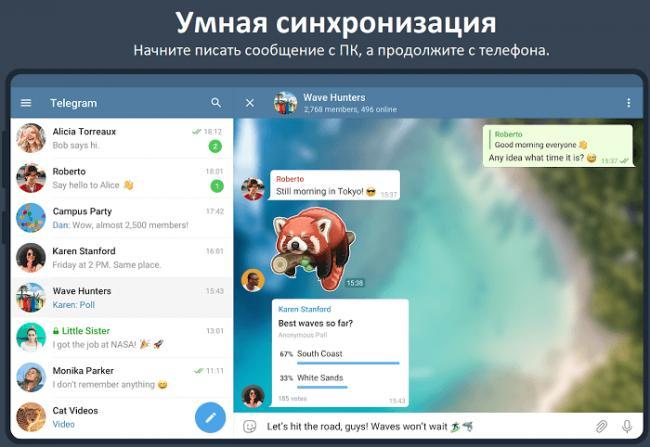 telegram-4.png
