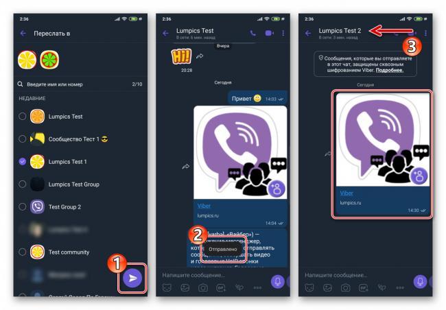 viber-dlya-android-zavershenie-peresylki-soobshheniya-soderzhashhego-kontent.png
