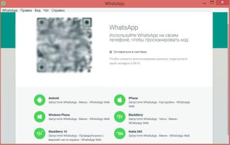 05-qr-kod-whatsapp-web.jpg