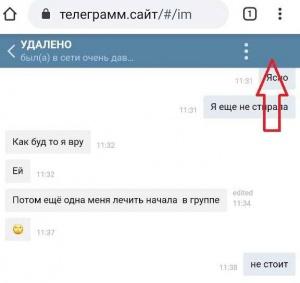1582609165_kontakt-web-telegram.jpg