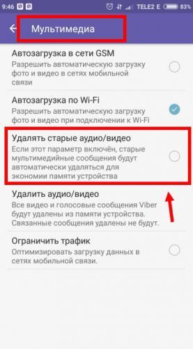 pochemu-viber-ne-ustanavlivaetsya-na-kompyuter-2.jpg