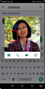 Foto-na-Kontakt-iz-WhatsApp-5-151x300.jpg