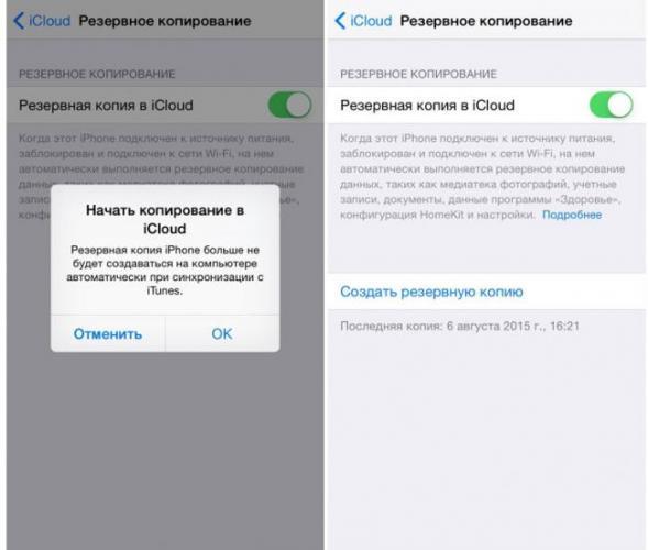 5-icloud_whatsapp.jpg