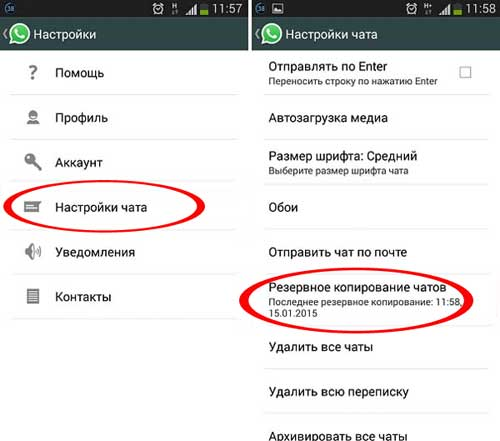 kak-perenesti-whatsapp-s-android-na-iphone.jpg