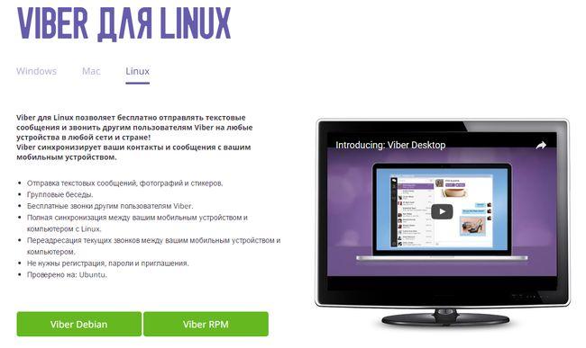 viber-linux.jpg