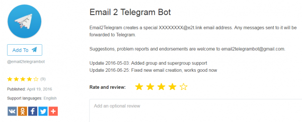 email-to-telegram-bot-600x243.png