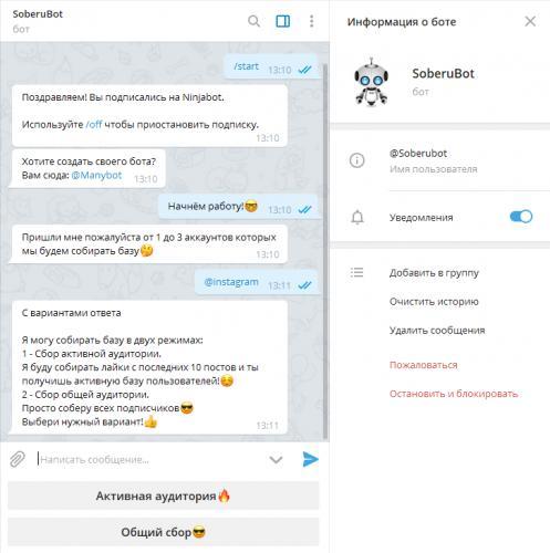 otlichiya-vidov-nakrutki.png