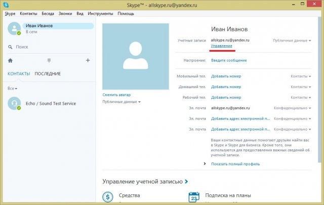udalit-uchzapskp-2-640x405.jpg