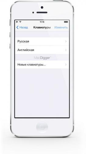 smayliki-whatsapp-2-380x672.jpg