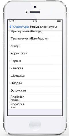 smayliki-whatsapp-3-240x472.jpg