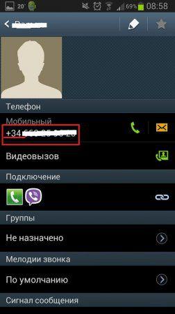 1403356290_no_contact.jpg