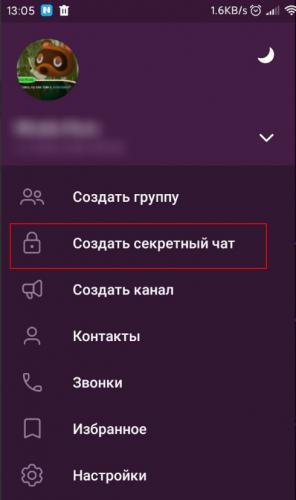 kak_polz_Telegramm_001-min.png