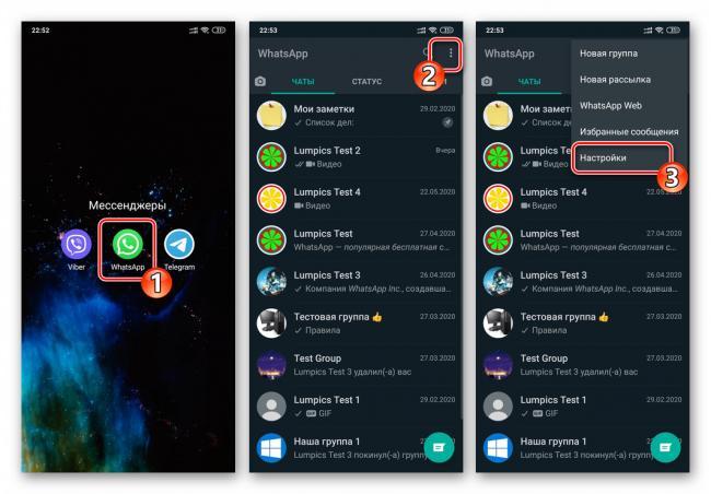 whatsapp-dlya-android-zapusk-messendzhera-perehod-v-ego-nastrojki.png