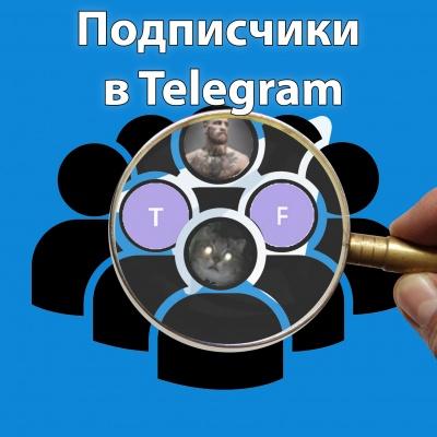1588873389_podpischiki.jpg