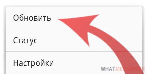 1461423582_whatsapp-3.jpg