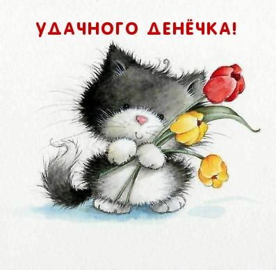 dobrogoutra_ru_4402.jpg