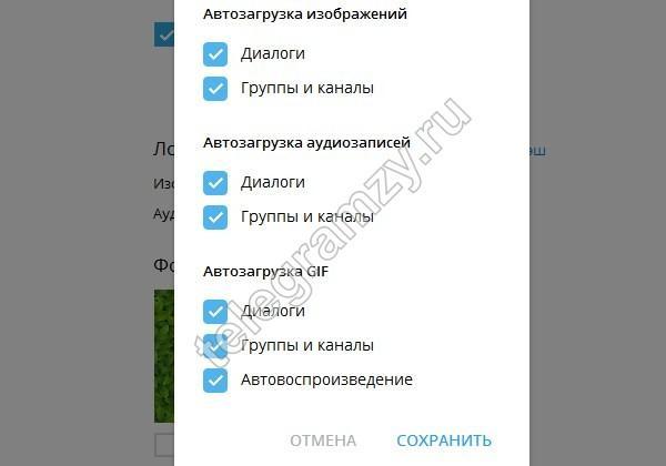 avtozagruzka_gif.jpg