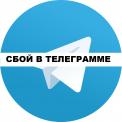 1540826926_1498550352_telegram_logo_svg.png