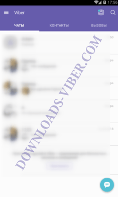 how-to-search-for-friends-on-viber-screenshot-01-239x400.png