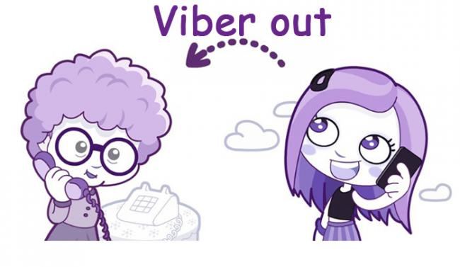 viber-out.png