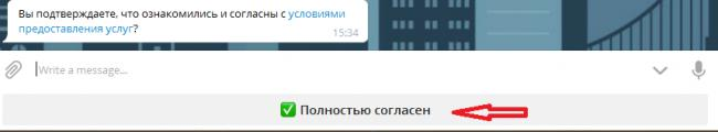 btc-banker-3.png