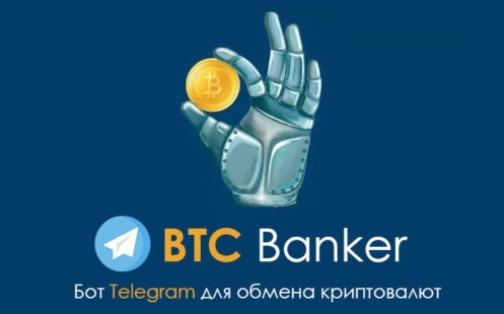 btc-banker.jpeg