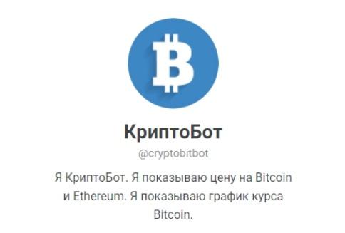 cryptobitbot.jpeg