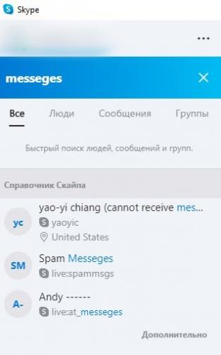 chtk-skype5-317x508.jpg