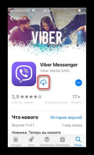 Knopka-ustanovki-iz-App-Store.png