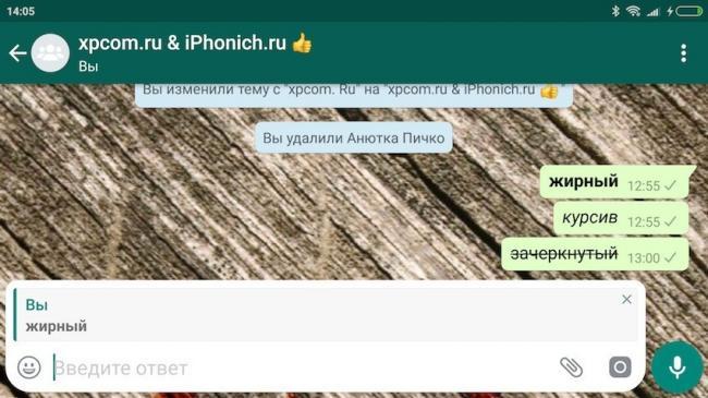 Screenshot_2018-06-21-14-05-42-855_com.whatsapp.jpg