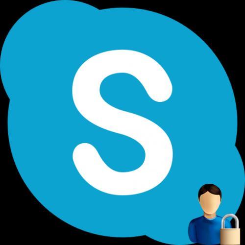 Blokirovka-polzovatelya-v-Skype.png