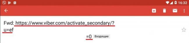 ustanovka-viber-na-pk-6-850x195.jpg