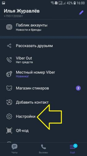 Screenshot_20190416-160036_Viber-min.jpg