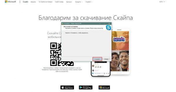 post_5c815025e21d1-600x313.jpg