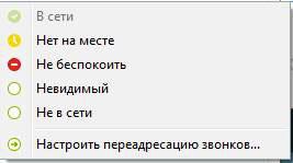 znachki-skype-1.jpg