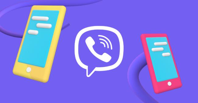 Kak-vyjti-iz-prilozheniya-klienta-Viber-na-Android-iOS-i-Windows-.png