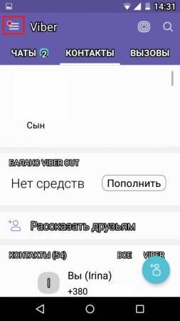 skrinshot-1-android-478x850.jpg