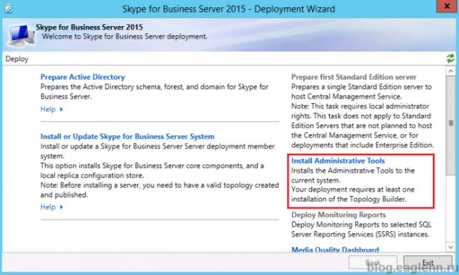 Skype-for-business-server-2015.png