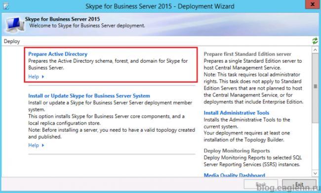 skype4b-server-2015.png