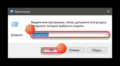 Ashampoo_Snap_vtornik-12-noyabrya-2019-g._23h21m51s_068_Vypolnit.png
