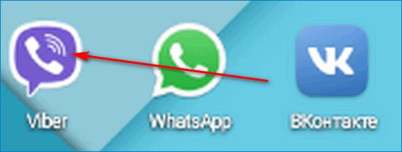 znachok-viber-na-telefone-android.png