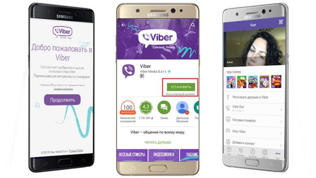 skachat-viber-dlya-smartfonov-samsung.jpg