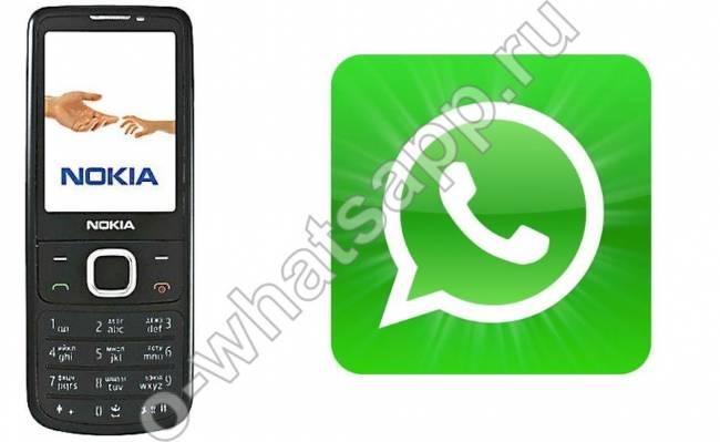 Nokia-6700-Classic133.jpg